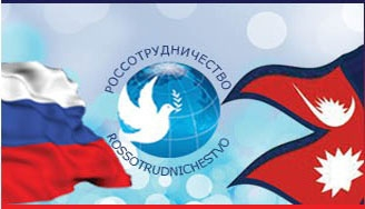 Public diplomacy in Russia