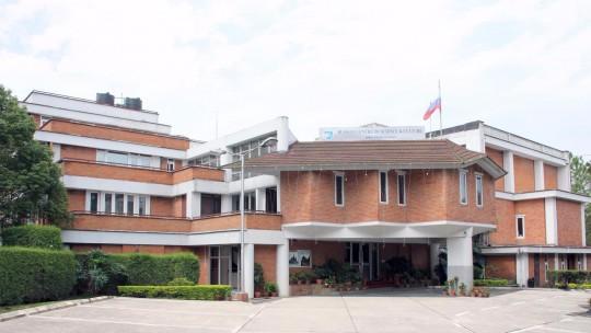 Российский центр науки и культуры в Катманду