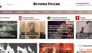 Portal for those who are interested in Russian history