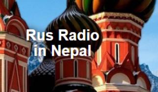 Rus Radio in Nepal