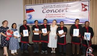 रुसी विज्ञान तथा संस्कृति केन्द्र काठमाडौंको  ४०औं वार्षिकोत्सवको अवसरमा प्रायोजित  कन्सर्टहरू।