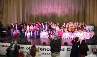 आर सि एस सी काठमाडौँ नेपालमा उत्सवमयी संगीत र नृत्य कन्सर्ट आयोजित।