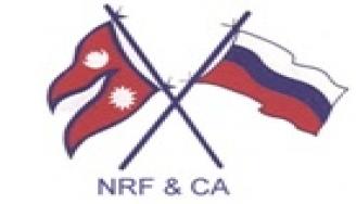 Nepal Russia Friendship & Cultural Association