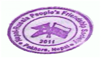 Nepal-Russia People's Friendship Society – Pokhara Chapter