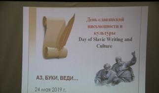 """Фотовыставка """"Славянский алфавит в 3D""""."""