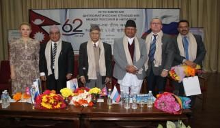 В Непале отметили 62-летие установления дипломатических отношений между Россией и Непалом.