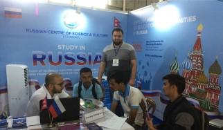 Международная образовательная выставка Educational Consultancy Association of Nepal (ECAN)