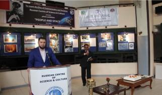 День авиации и космонавтики в России и Новый год в Непале