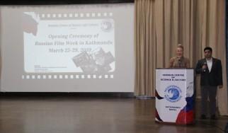 Неделя современного российского кино в Катманду.