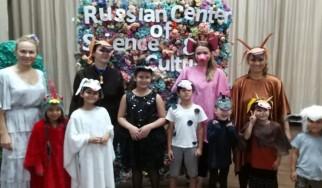 आरसीएससीमा पीटर र फिभरोनिया दिवस।