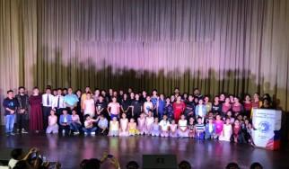 Концерт к Международному дню защиты детей.