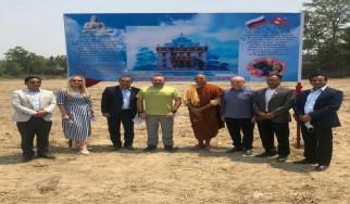 लुम्बिनीमा रूसी बौद्ध मन्दिरको शिलान्यास