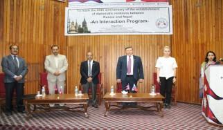 नेपाल र रुसबीच कूटनीतिक सम्बन्ध स्थापनाको ६५ औं वार्षिकोत्सव