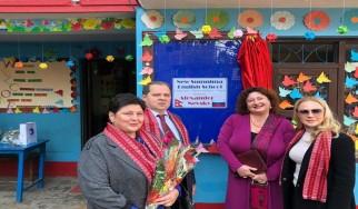 О торжественном мероприятии по случаю переименования непальской школы.