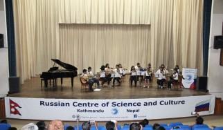 Концерт молодых музыкантов, посвященный Дню Республики Непал.