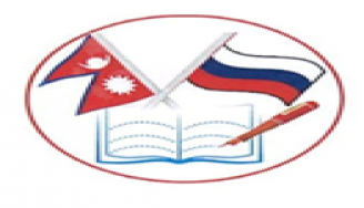 Непальско Российское литературное общество